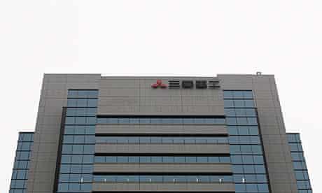 Mitsubishi Heavy Industries HQ in Tokyo.