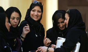 Women attending an economic forum in Saudi Arabia, 2007