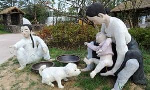 The Toilet Culture Park in Suwon, Korea
