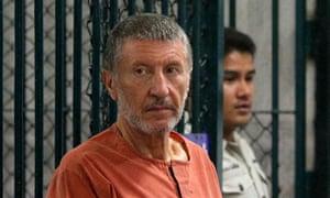 Italian suspect Vito Roberto Palazzolo