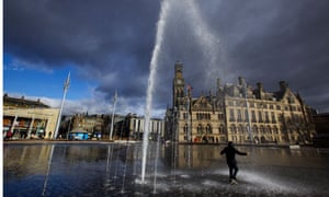 Bradford City Park water feature