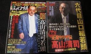 A comic featuring Kiyoshi Takayama