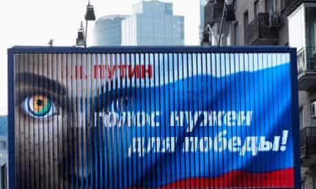 Vladimir Putin campaign billboard