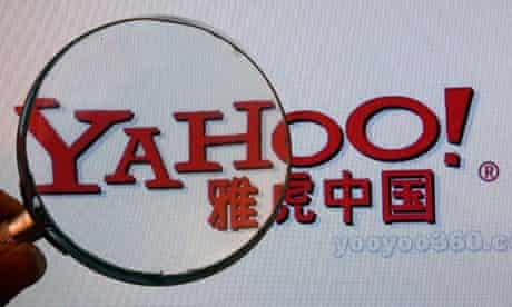 The Yahoo signage in China