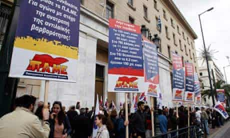 Protest Bank of Greece