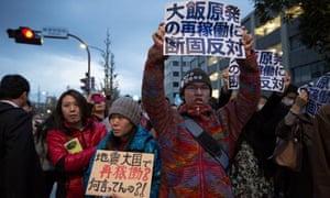 Anti-Nuclear Demonstration Held In Tokyo