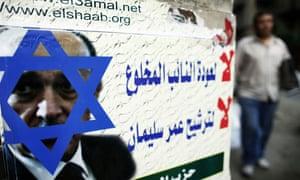 Anti-Omar Suleiman posters in Cairo, Egypt