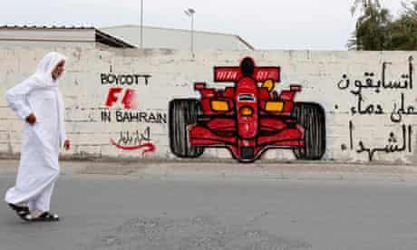 Anti-grand-prix graffiti in Bahrain