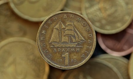 Drachma coin on display in Athens