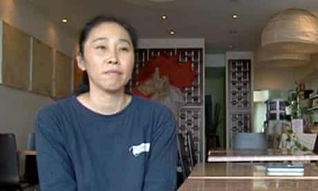 Yukako Ichikawa