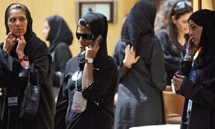 Saudi women attending an economic forum in Jordan, 2007