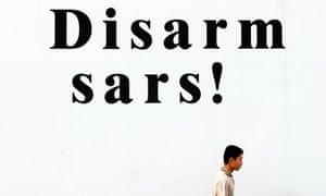 SARS BILLBOARD