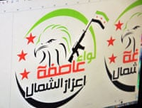 The Free Syrian Army's new branding.