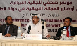 Joint Nepal and Qatar press conference about 2022 football world cup