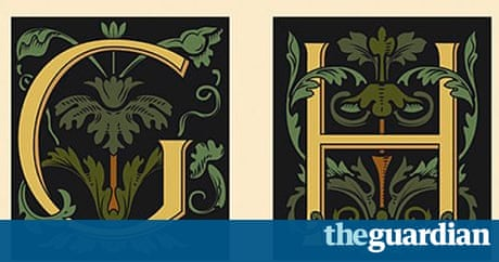 Why H is the most contentious letter in the alphabet
