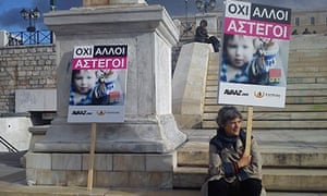 Syntagma Square protest
