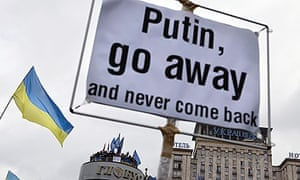 A placard in Kiev's Independence Square