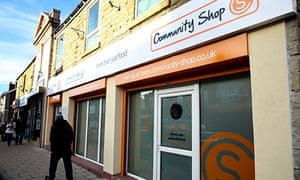 The outside of Community Shop.
