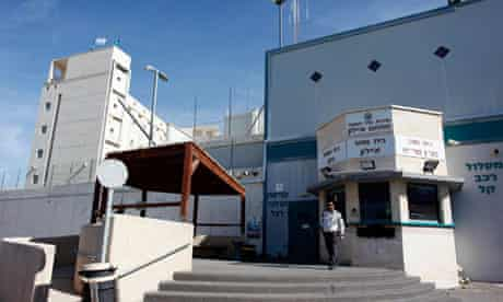 Ayalon prison near Tel Aviv