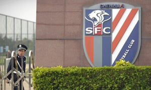 Shanghai Shenhua Chinese football club