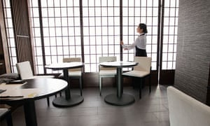 Restaurant: The Shiori