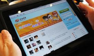 weibo screen shot