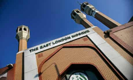 East London mosque
