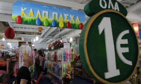 A discount store in Athens.