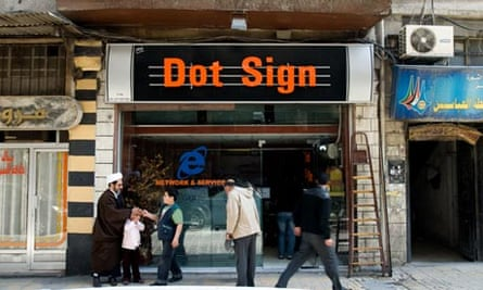 An internet cafe in Damascus