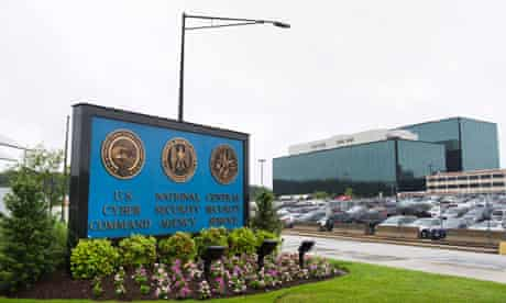 Entrance to NSA headquarters in Fort Meade