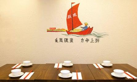Baiwei restaurant