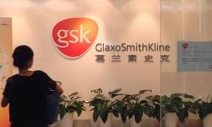 GSK office in Beijing