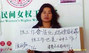 Ye Haiyan holding sign