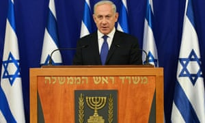 Binyamin Netanyahu delivers a televised message from his office, ahead of his trip to the UN.