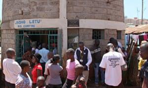 Kibera bio centre