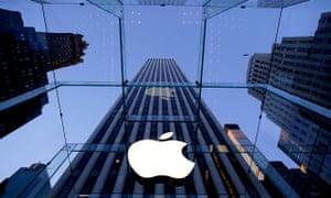 Apple logo New York