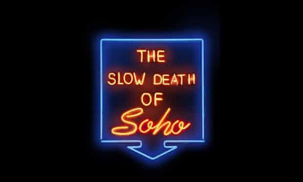 The Slow Death of Soho sign (illustration)
