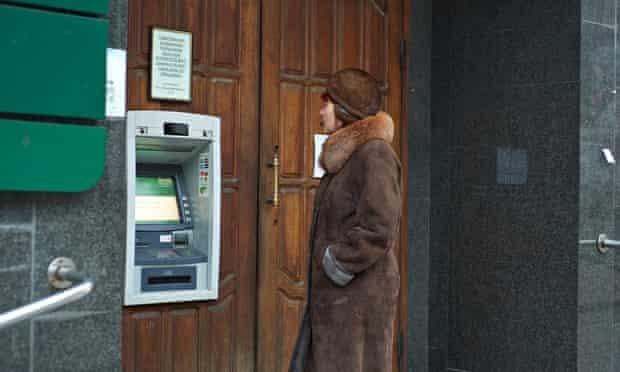 Cash machine in Donetsk, Ukraine