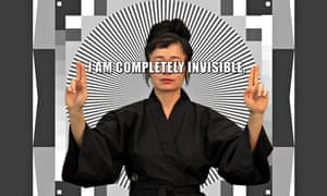 Hito Steyerl: How Not to Be Seen