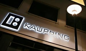 A branch of Iceland's Kaupthing Bank is seen in downtown Reykjavik