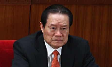 Zhou Yongkang Under Investigation In China Corruption Purge