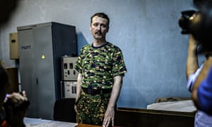 Igor Strelkov in camouflage clothing