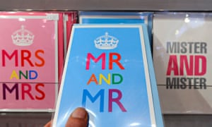Gay marriage cards