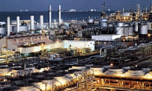 A Saudi Arabian oil refinery