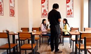 Restaurant: Xi'an Impression