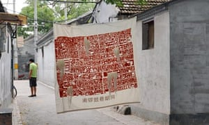 Urban Carpets, part of the Instant Hutong project by Marcella Campa and Stefano Avesani