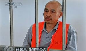 McDonald's murder suspect, Shandong