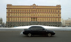 FSB building, Moscow