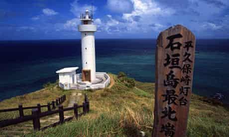 Hirakubozaki lighthouse, Okinawa
