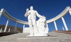 letter turkmenistan niyazov